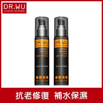 DR.WU男士高效保濕修復乳50ML*2入