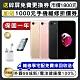 【福利品】Apple iPhone 7 128G 4.7吋 完美屏 智慧型手機 product thumbnail 1