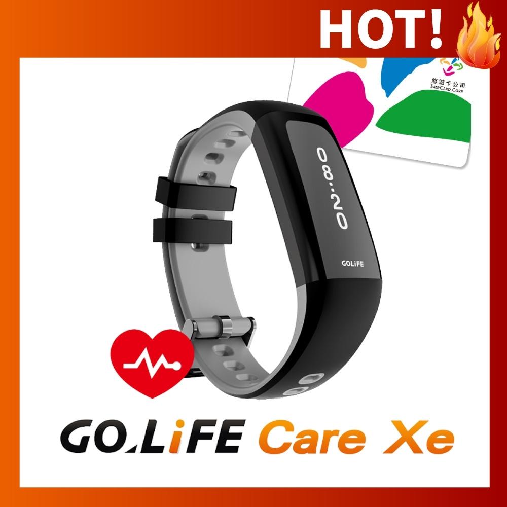 GOLiFE Care-Xe 智慧悠遊觸控心率手環-急速配