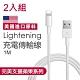 iPhone充電線 (1 公尺)傳輸線 Lightning 對 USB 連接線(2入組) product thumbnail 2