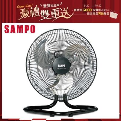 [館長推薦] SAMPO聲寶16吋機械式工業扇SK-VG16F