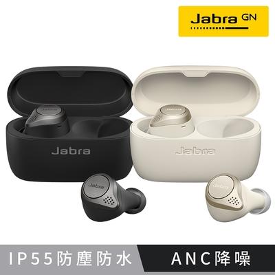【Jabra】Elite 75t ANC降噪真無線藍牙耳機