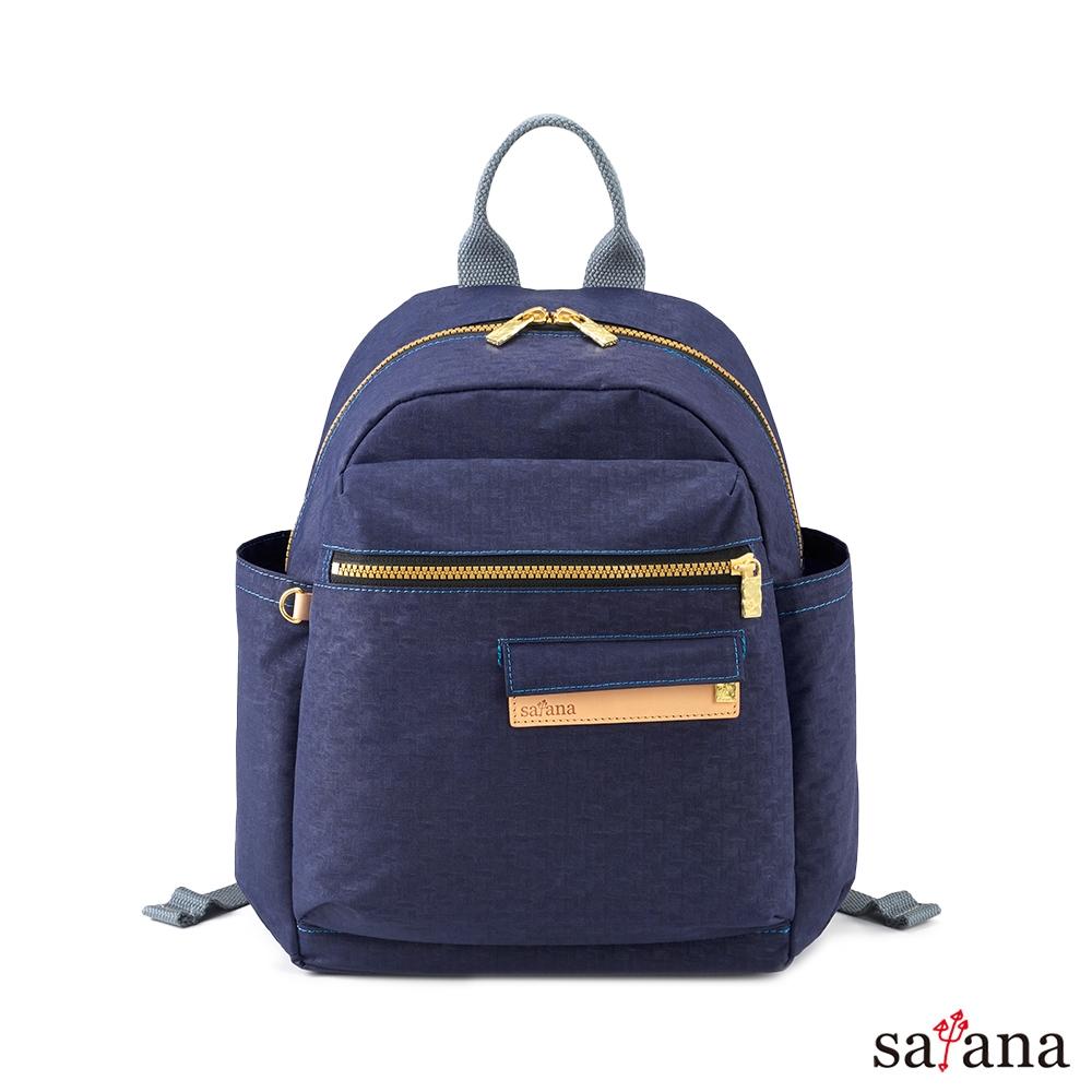 satana - Soldier 心旅行後背包 - 琉璃藍