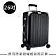 Rimowa Hybrid Check-In M 26吋行李箱 (亮黑色) product thumbnail 1