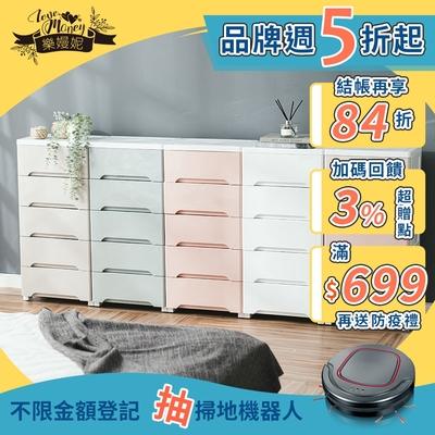 42面寬DIY可拆式五層抽屜收納櫃