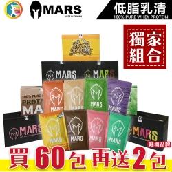 盒裝 戰神 MARS 低脂 乳清蛋白 高