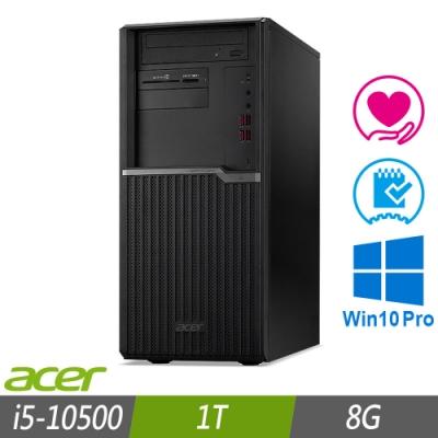 Acer VM4670G 商用電腦 i5-10500/8G/1TB/W10P