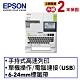 EPSON LW-K600 手持式高速列印標籤機 product thumbnail 2