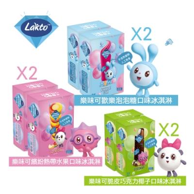 即期品 Lakto 樂味可 冰淇淋組合4入*6盒(歡樂泡泡糖口味2盒/繽紛熱帶水果口味2盒/脆皮巧克力椰子口味2盒)-商品效期:2021/5/19