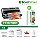 美國FoodSaver旗艦款真空保鮮機FM5460 product thumbnail 2