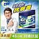 白蘭 4X酵素極淨洗衣球_1盒5補(共168顆) product thumbnail 3