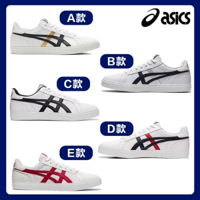 【時時樂】ASICS 亞瑟士 基本經典款 CLASSIC CT 男女 運動休閒鞋 板鞋