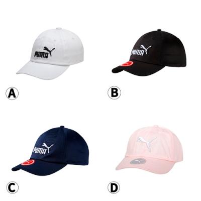 [時時樂限定] PUMA男女基本系列棒球帽(多款可選)