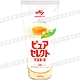 (活動)味之素 鮮採蛋黃美奶滋(400g) product thumbnail 1