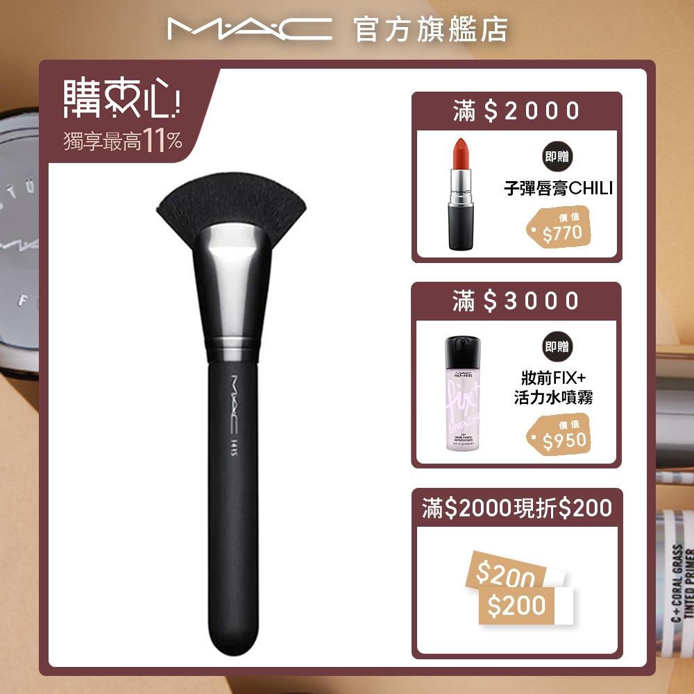 【官方直營】MAC #141專業彩妝粉底刷