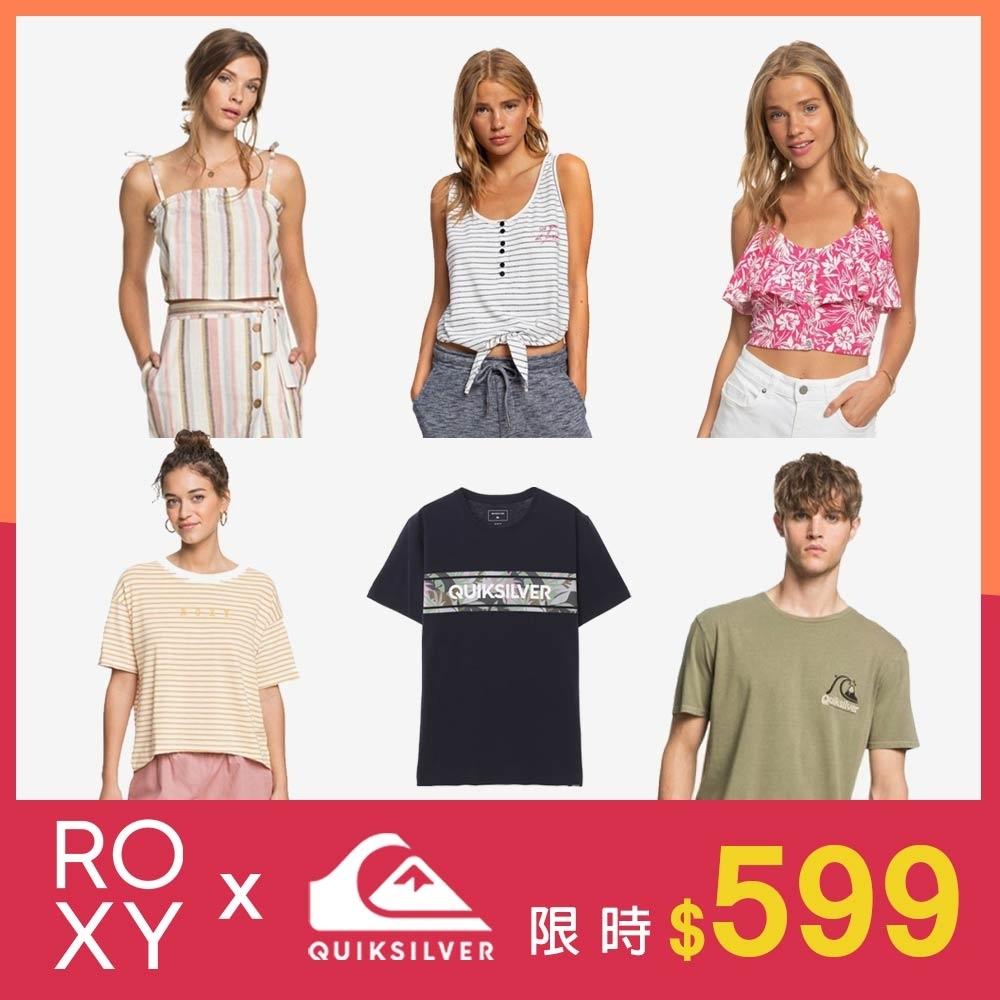 【限時下殺】ROXY&QUIKSILVER上衣/T恤$599 (任選) (尺寸XS-M)