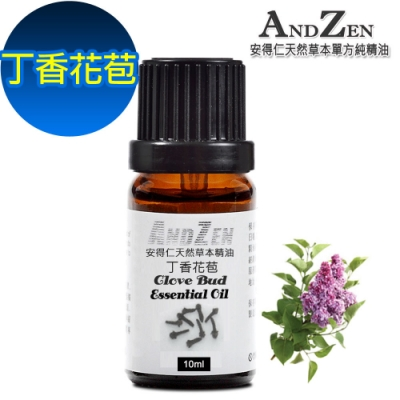 ANDZEN天然草本單方純精油10ml-丁香花苞