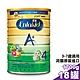 美強生 優童A+ 兒童營養奶粉 4號(3-7歲) (新升級配方 DHA學立方360°) 1700gX18罐 product thumbnail 1