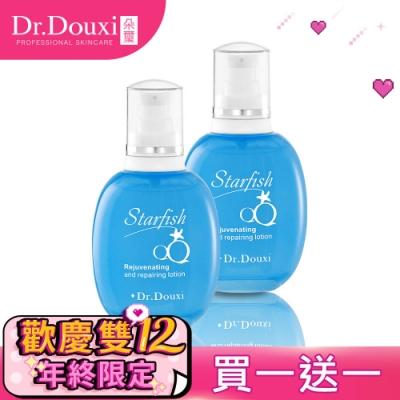 Dr.Douxi朵璽 海星QQ嫩肌修護化妝水100ml (買一送一)