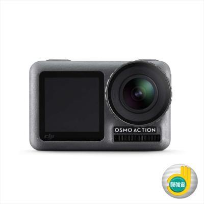 DJI OSMO ACTION 運動相機 (聯強貨) -送 充電管家套裝