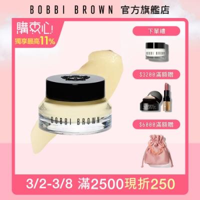【官方直營】Bobbi Brown 芭比波朗 維他命完美乳霜 15ml