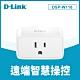 D-Link 友訊 迷你Wi-Fi智慧插座 DSP-W118 寵物互動 毛小孩 居家照顧 遠端控制監控 product thumbnail 2