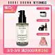 【官方直營】Bobbi Brown 芭比波朗 沁透茉莉淨妝油30ml product thumbnail 1