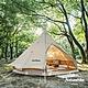 Naturehike 朗 輕奢風戶外帶煙囪口12人大型棉布金字塔帳篷12.3 Glamping系列 product thumbnail 1