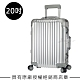 Rimowa Original Cabin S 20吋登機箱 (銀色) product thumbnail 1