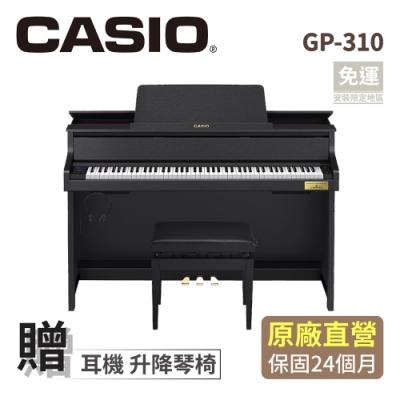 CASIO卡西歐原廠直營 Grand Hybrid類平台鋼琴GP-310-M20X