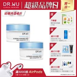 玻尿酸保濕精華霜30ML