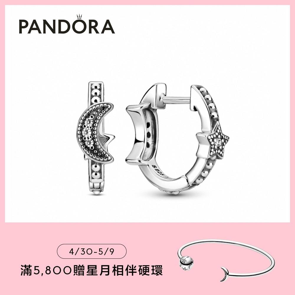 【Pandora官方直營】新月與星圓珠耳環圈