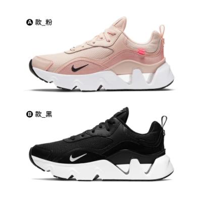 【限時快閃】Nike Ryz 365 2  女休閒鞋(二款任選)