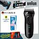 德國百靈BRAUN-新升級三鋒系列電動刮鬍刀/電鬍刀(黑)3020s-B product thumbnail 2
