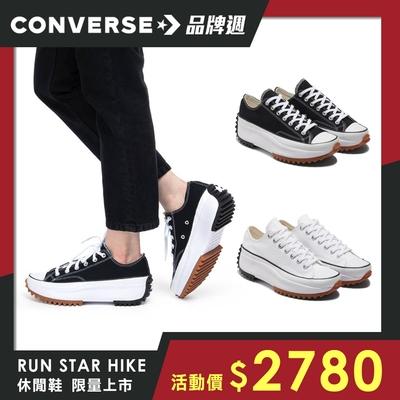 【超級品牌週】CONVERSE RUN STAR HIKE 低筒 男款 女款 休閒鞋 增高鞋 2款任選