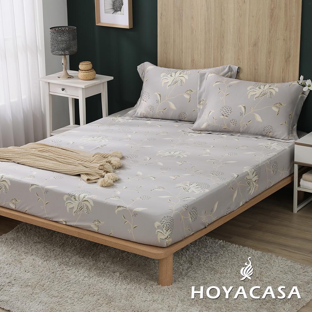 【HOYACASA 】100%天絲枕套床包三件組-多款任選(雙人) (綺麗花園)