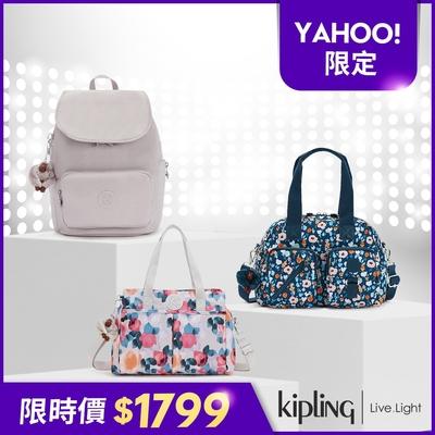[限時搶]Kipling高質感大容量造型包(後背/側背多款任選均一價)