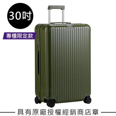 【直營限定款】Rimowa Essential Check-In L 30吋行李箱 (仙人掌綠)