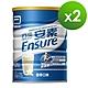 亞培 安素優能基粉狀配方香草口味(850gx2入) product thumbnail 2