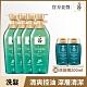 RYO呂 油性髮適用頭皮養護超值加量組 product thumbnail 1