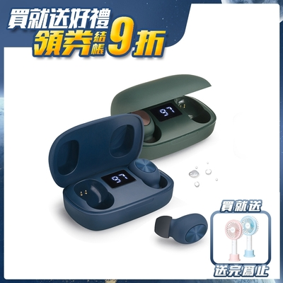 RASTO RS18 真無線電量顯示藍牙5.0耳機