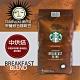 STARBUCKS星巴克 早餐綜合咖啡豆(1.13kg) product thumbnail 1