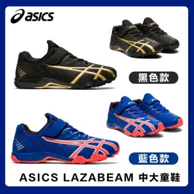 【時時樂】ASICS LAZERBEAM SE-MG 中大童 童鞋