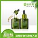 Dr.Hsieh 8+2%UrMA杏仁熊果酸更新精華30ml 2入組 product thumbnail 1