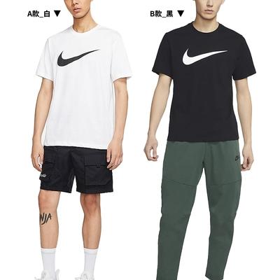 【618限定】NIKE 男短袖上衣/短褲 (多款任選)