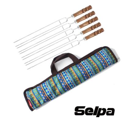 韓國SELPA 不鏽鋼烤肉叉超值五入組