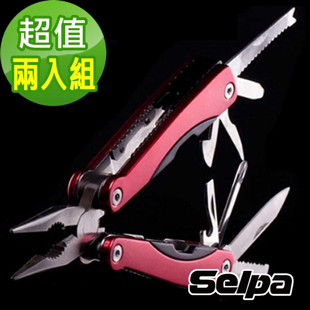 韓國SELPA 11合一多功能萬用工具組 超值兩入組 product image 1