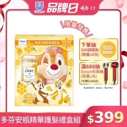 (預購)DOVE多芬 日本植萃安瓶精華護髮油迪士尼限定組
