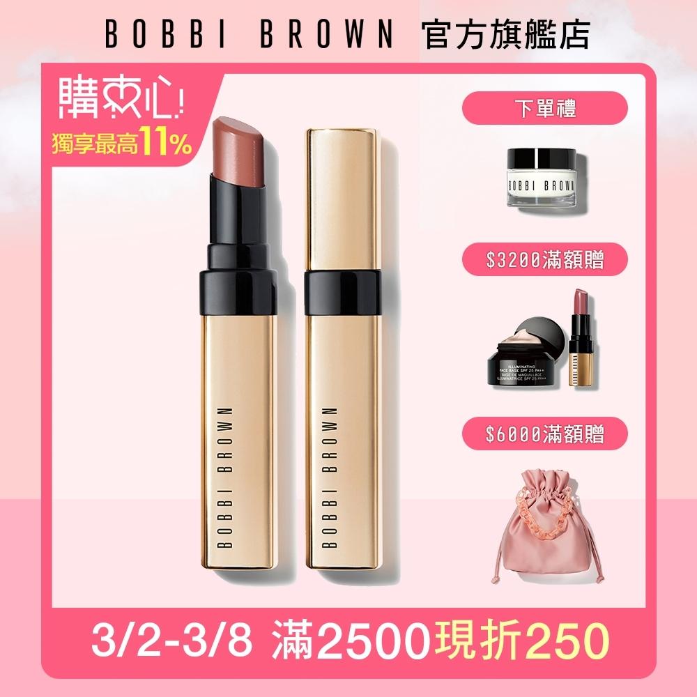 【官方直營】Bobbi Brown 芭比波朗 金緻水光唇膏