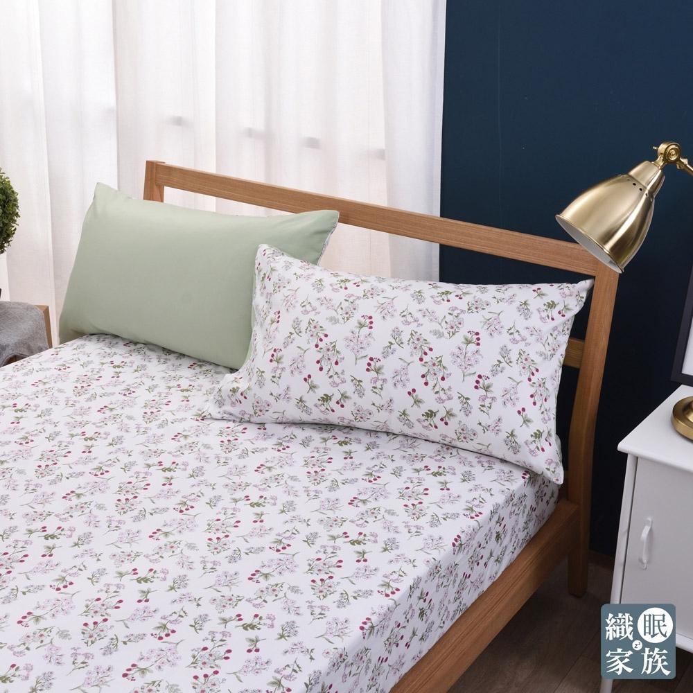 織眠家族 天然防蹣防蚊雙人床包組(採用Greenfirst技術)-清新花漾